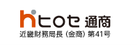 ヒロセ通商ロゴ