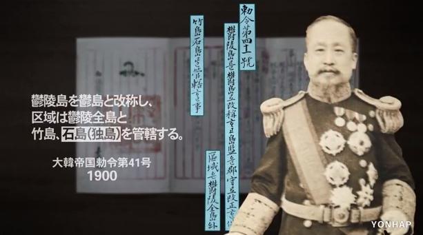 大韓民国外務省-竹島動画キャプチャ005
