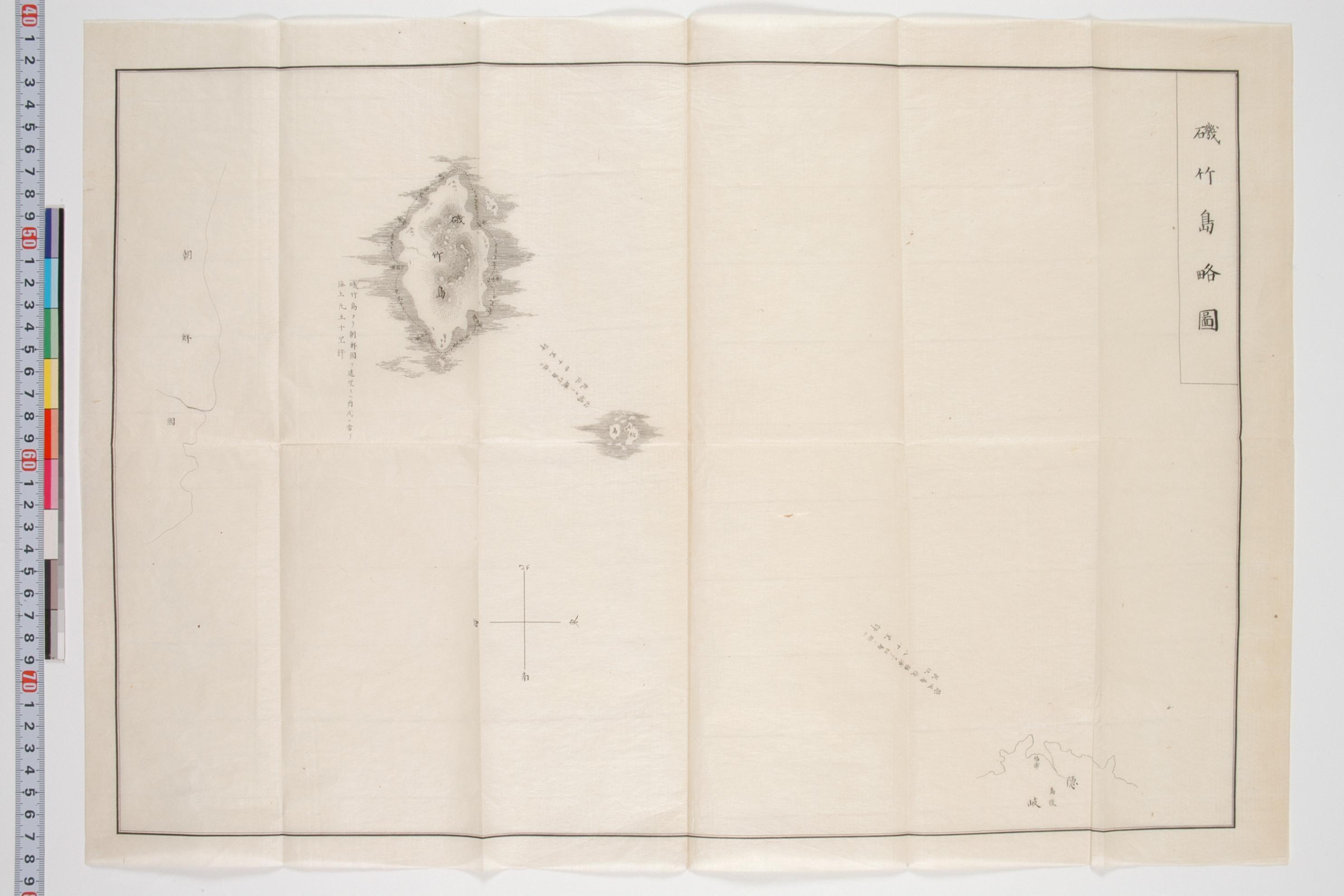 磯竹島略図