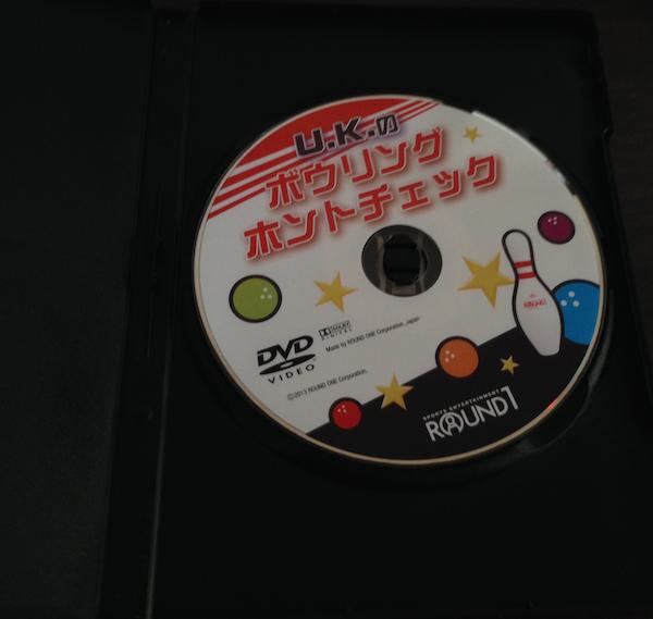 ラウンドワン株主総会粗品006